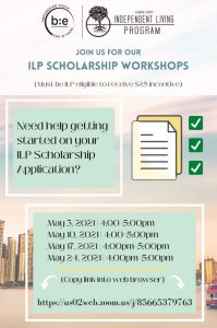 ILP Scholarship Workshop @ Online